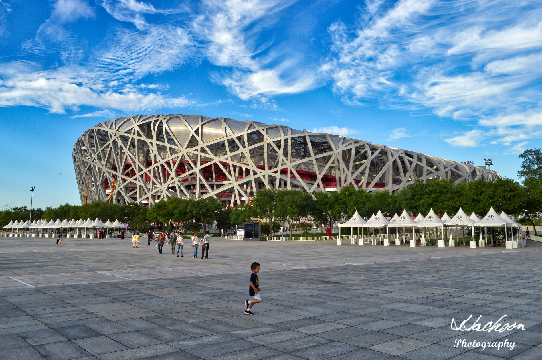 Photo of the Bird Nest Stadium in Beijing