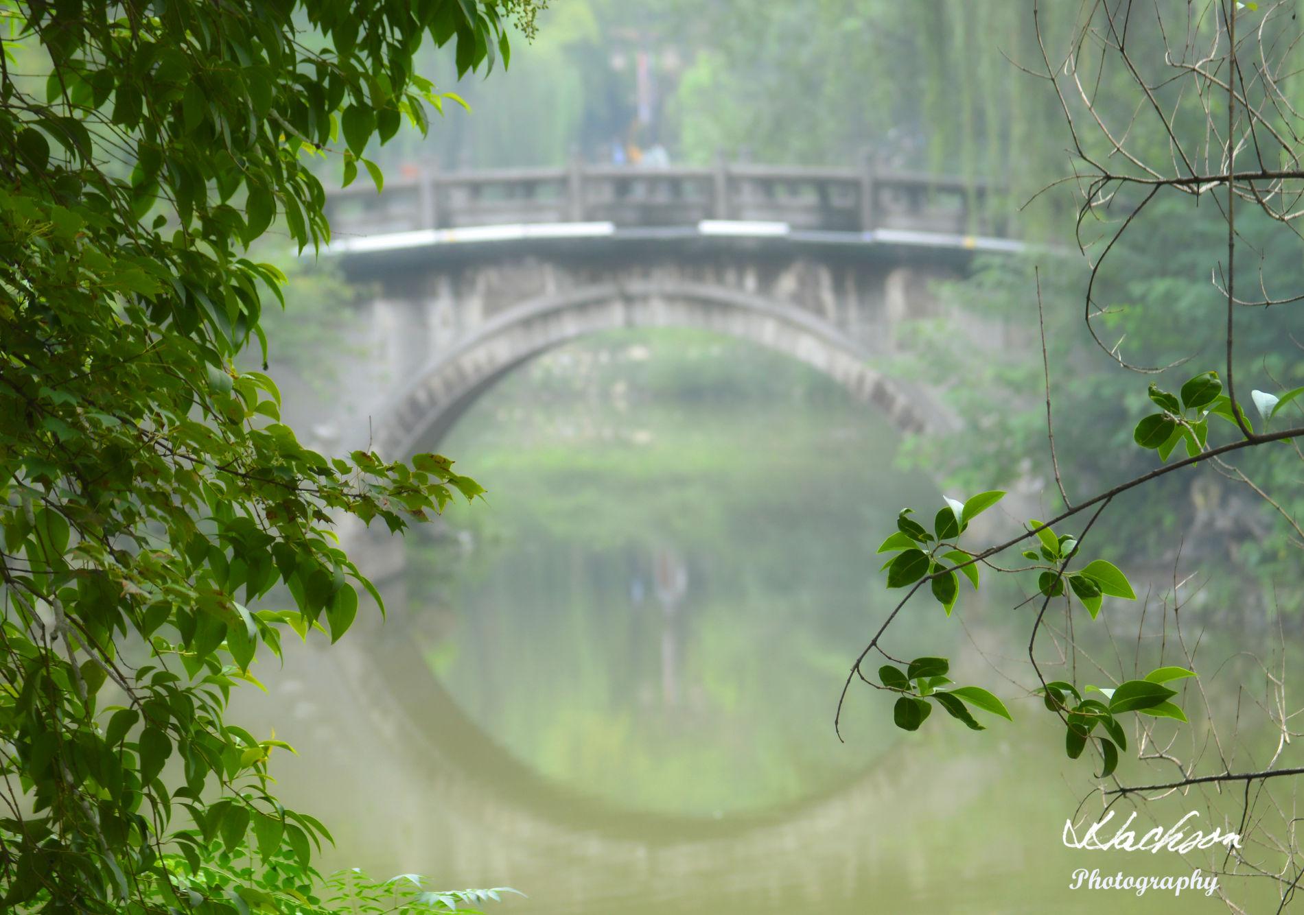 Photo of bridge in Xian Park
