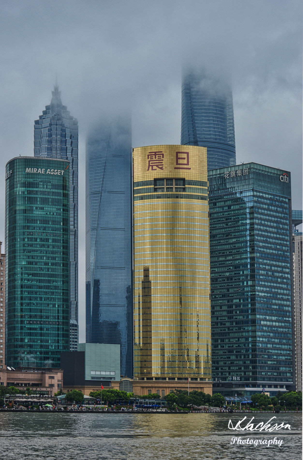 Photo of Shanghai China skyline by day