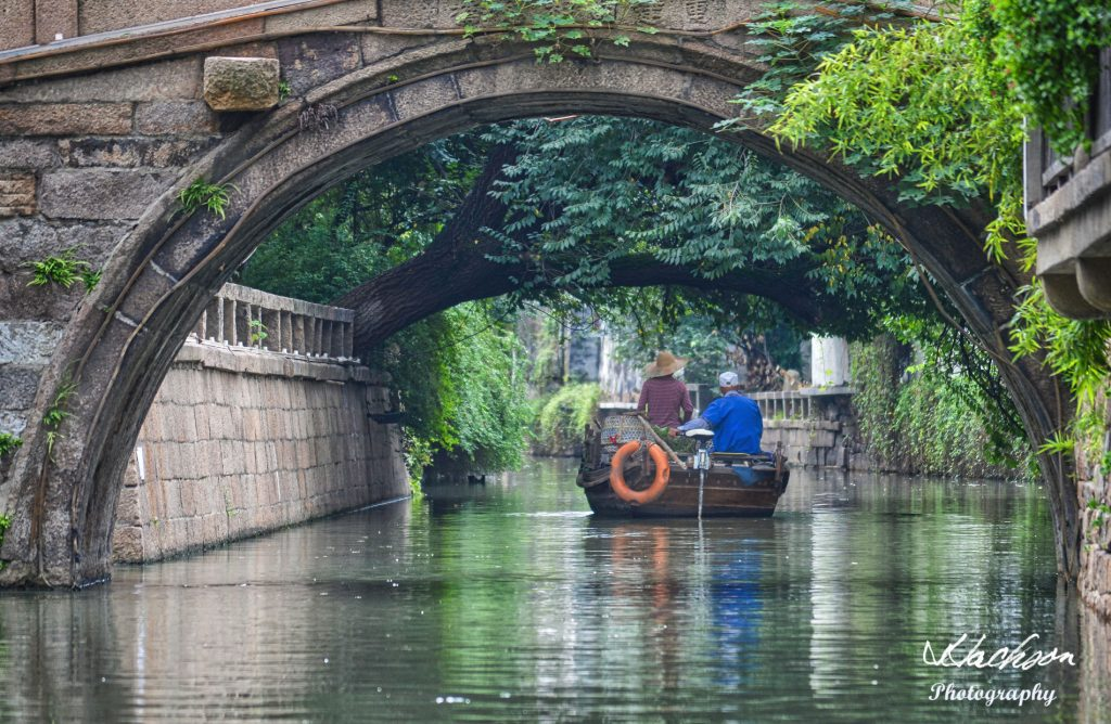 Photo of the canals of Suzhou
