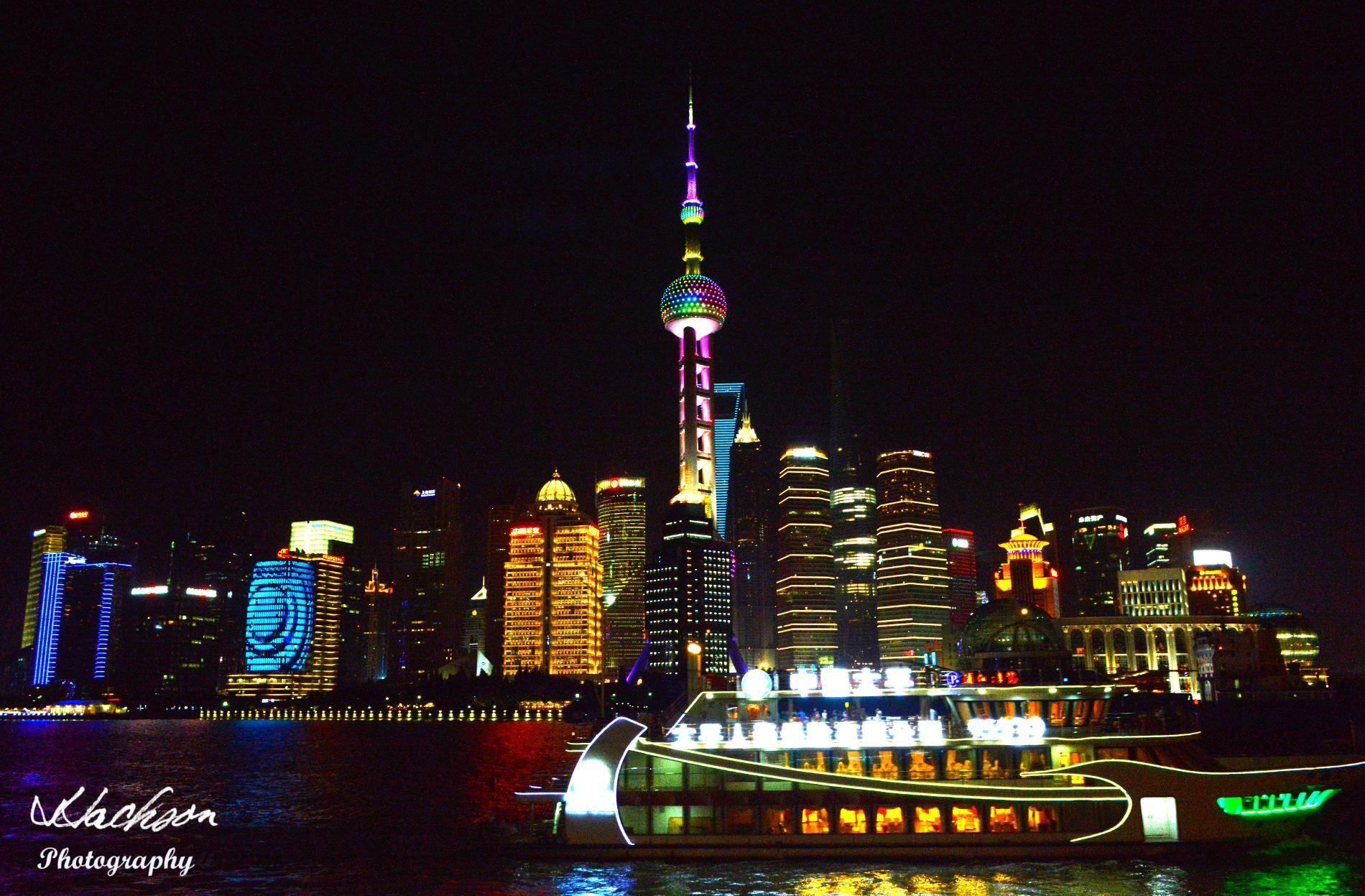 Photo of Huangpu River at night