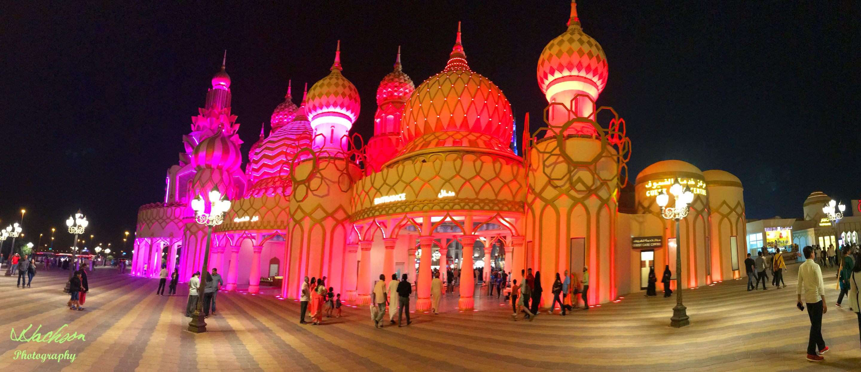 Photo of colorful buildings at the Global Village