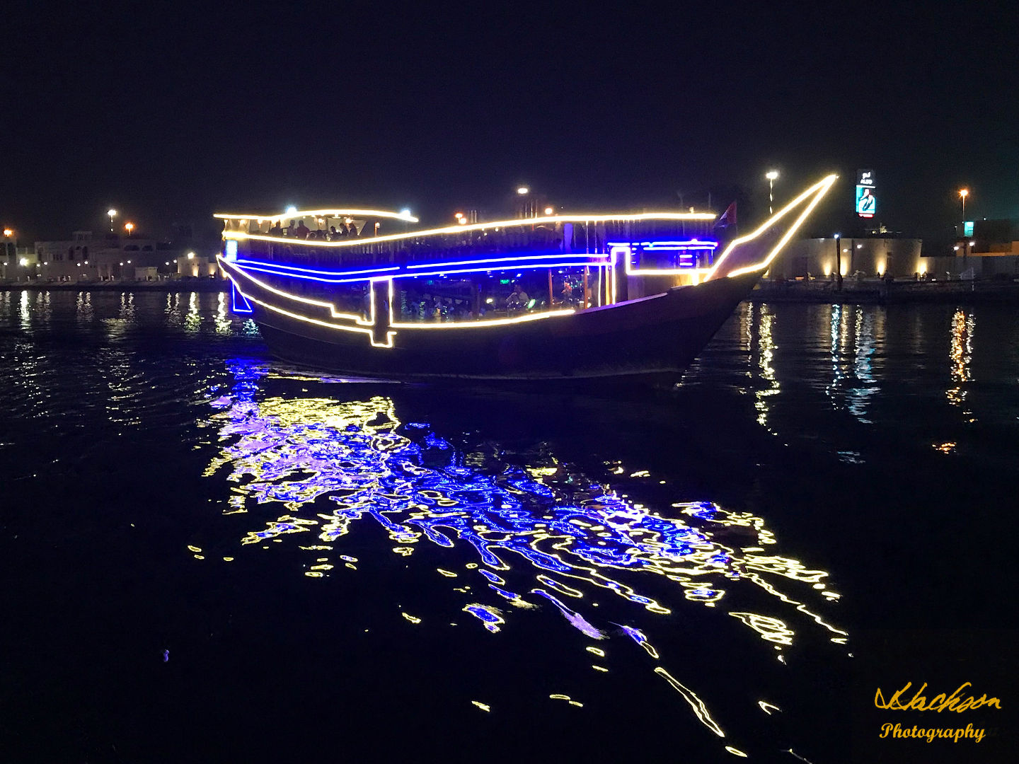 Photo of Dhou River Cruise